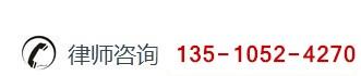深圳劳动法律师咨询电话