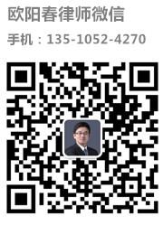 深圳劳动法律师二维码