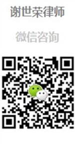 广州工程纠纷律师二维码