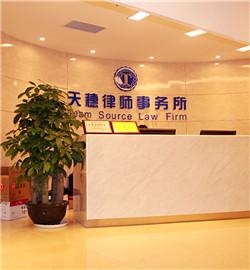 广州合同纠纷律师二维码