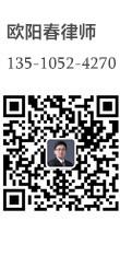 深圳债务催收律师二维码