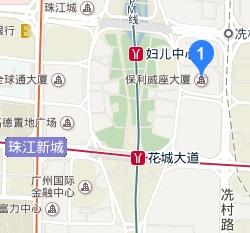 广州越秀律师5