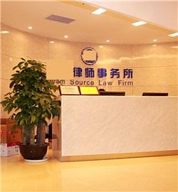 武汉房地产律师4